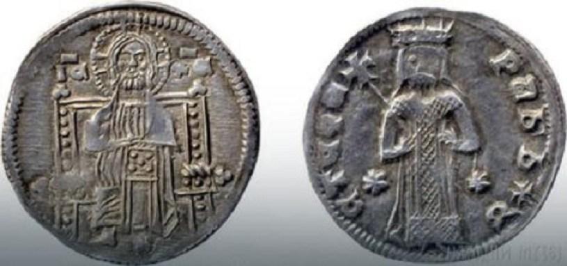 ПРИЧА О СРПСКОМ ДИНАРУ: Био валута у Италији, а Данте о њему писао стихове! 5