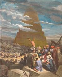 ВАВИЛОНСКА КУЛА И СХВАТАЊЕ ЈЕЗИКА У СТАРОЈ СРПСКОЈ КЊИЖЕВНОСТИ 5
