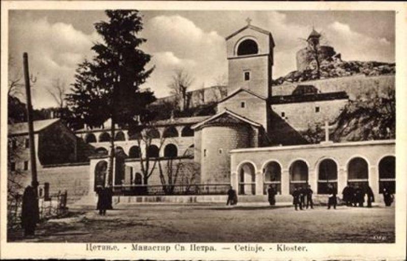 ЦЕТИЊСКИ МАНАСТИР - Духовни стуб, средиште и огњиште православља 6