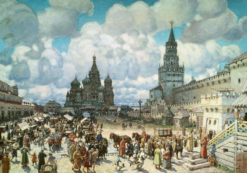 Москва, Русија