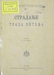 Р. А. Рајс, Страдање града Битоља, Штампарска радионица Министарства војнога, Солун, 1917.