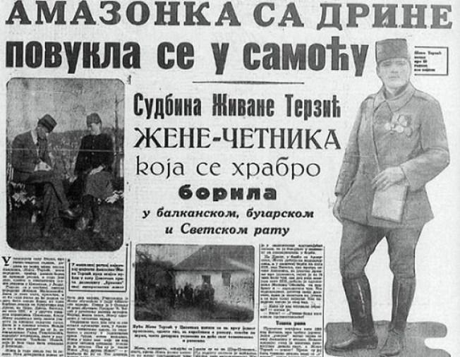 ВЕЛИКЕ СРПСКЕ РАТНИЦЕ: Храбре жене које су се бориле за Србију и Српство 10