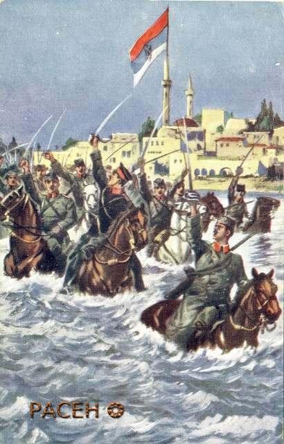 Први балкански рат, Битољ