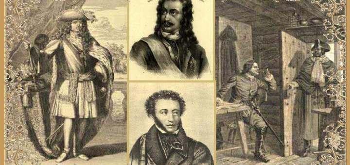 Пушкин, Владиславић, Цар Петар Велики