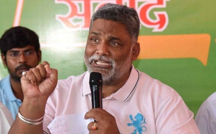 राजस्थान के कोटा से छात्रों को लाने के लिए पूर्व सांसद पप्पू यादव (Ex MLA Pappu Yadav) ने भेजी 30 बसें
