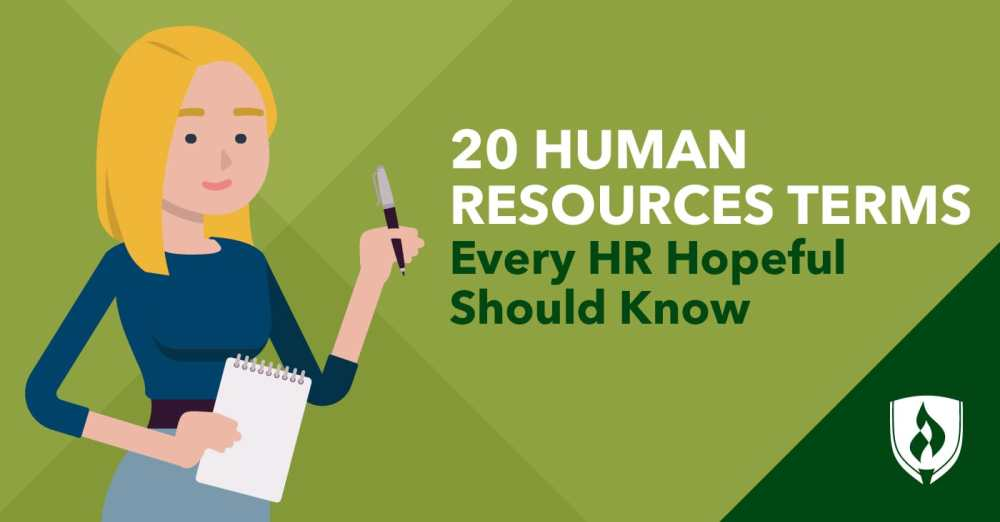 medium resolution of human resources terms