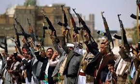 جماعة الحوثيين الإرهابية