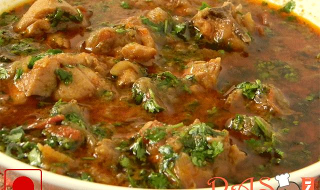 Punjabi Chicken Curry Recipe