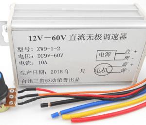 PWM pulse high power DC Motore speed controller driver board 12V24V36V48V60V 10A 600W