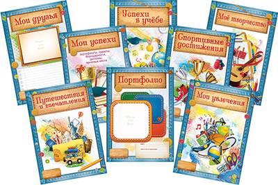 Öğrenci Portföyü 1 Sınıf Dolum Örnekleri, First Grader Portföyü, Portföy 1 Sınıfı
