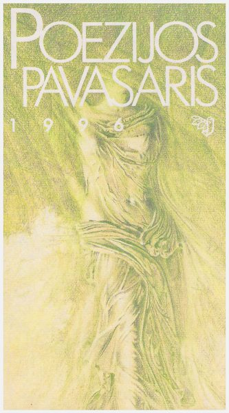 Poezijos pavasario almanachas 1996