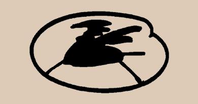 rašytojų sąjunga