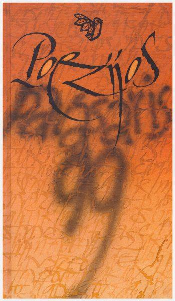 almanacho viršelis 1999