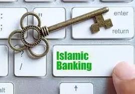 Islamic Banking Explained 2021