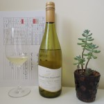 Review #24 – Domaine Des Amoureux Muscadet 'Sur Lie' 2011