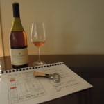 Review #26 – Evans Family Hunter Valley Chardonnay 2002