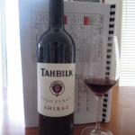 Review #29 – Tahbilk 1860 Vines Shiraz 2000
