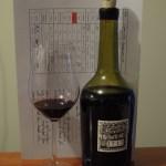 Review #43 – Sami-Odi 'Little Wine #4' Barossa Shiraz