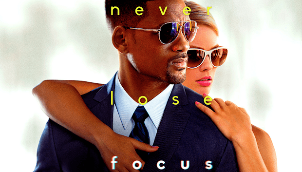 Never Lose Focus Movie
