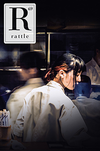 cover of issue 69, waitress and cooks at a busy restaruant