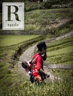 Rattle e.12