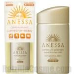 ANESSA Perfect UV Sunscreen Aqua Booster Mild [DISCONTINUED]