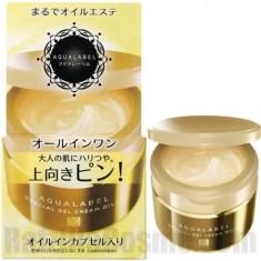AQUALABEL Special Gel Cream Oil In