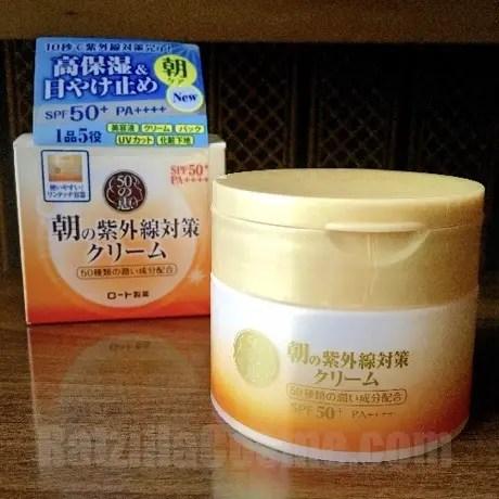 best-pick-50-megumi-morning-uv-protection-cream