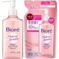 Biore Moisture Cleansing Liquid (2018 version)