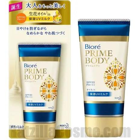 Biore Prime Body Oil In Moisture UV Milk
