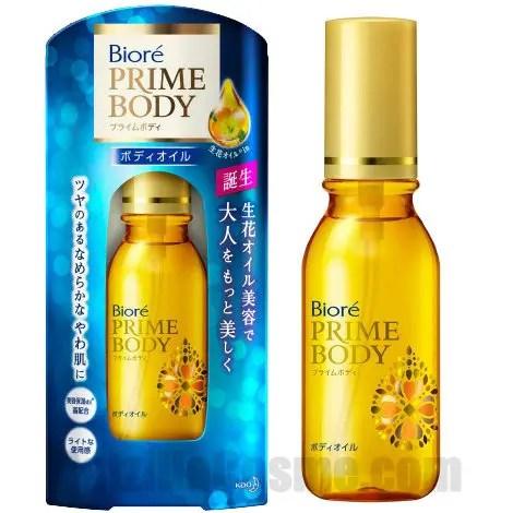 Biore Prime Body Oil