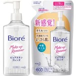 Biore Makeup Remover Pure Skin Cleanse