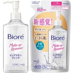 Biore Pure Skin Cleanse Make Up Remover