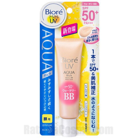 Biore UV AQUA Rich Watery BB (2013 version)