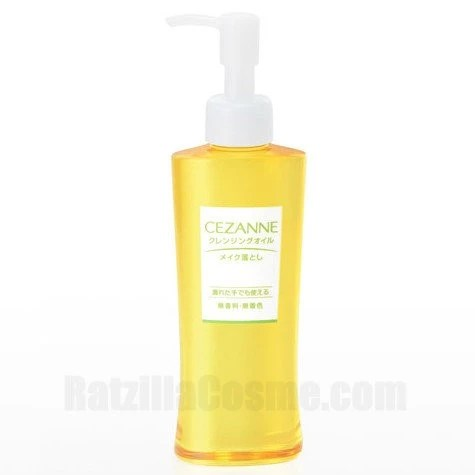 CEZANNE Clear Cleansing Oil