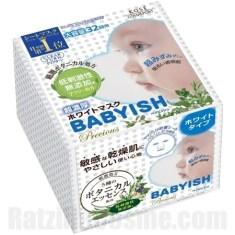 CLEAR TURN Babyish Precious Ultra-Rich White Mask