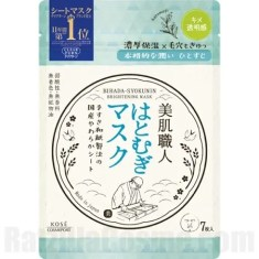 CLEAR TURN Bihada-Syokunin Hatomugi (Brightening) Mask