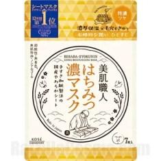 CLEAR TURN Bihada-Syokunin Honey (Extra Moisturizing) Mask