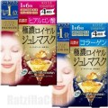 CLEAR TURN PREMIUM Royal Jelly Mask