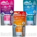 Coppertone Perfect UV Cut Gel Cream SPF50+ PA++++