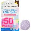 Country & Stream UV Face Powder