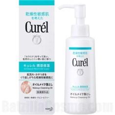 Curel Makeup Cleansing Oil