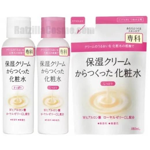 FT Shiseido SENKA Skin Lotion Made from Moisturizing Cream