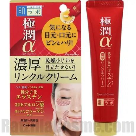 hada-labo-gokujyun-alpha-special-wrinkle-cream