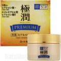 Hada-Labo Gokujyun Premium Hyaluronic Acid Super Moisture Cream