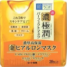 Hada-Labo Koi-Gokyujyun Perfect Mask