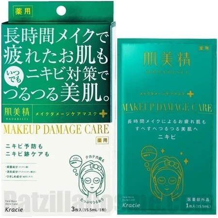 Kracie hadabisei beauty makeup damage care mask acne ratzillacosme release date 201798 packaging 155ml sheet 3 brand hadabisei producer kracie holdings ltd product type sheet mask price 600 publicscrutiny Choice Image