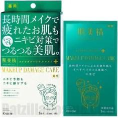 Hadabisei Beauty Makeup Damage Care Mask (Acne)