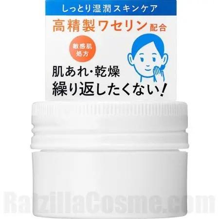 Shiseido IHADA Medicated Balm   RatzillaCosme