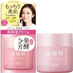 Kokutousei Hydrating Cream